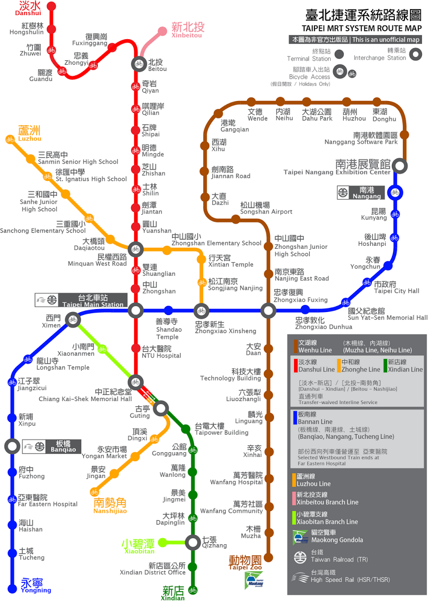 Picture of: Underground Map Of Taipei Devouring Taiwan
