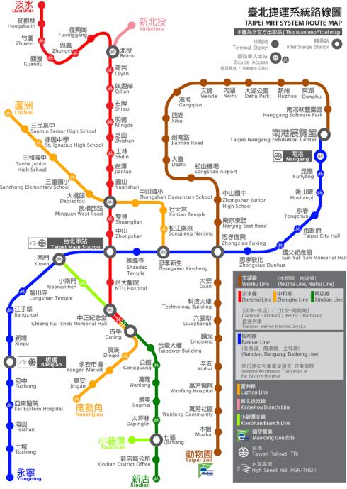 TaipeiMetroMarch2011