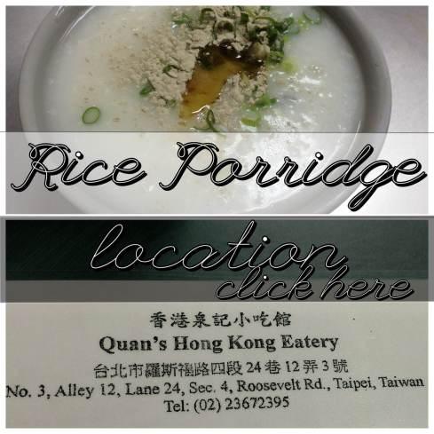 rice porr